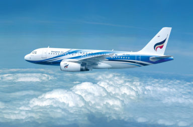 Bangkok Airways Offers Special Privileges to Women Travelers throughout the month of August 2017