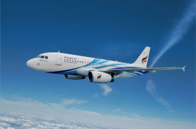 Hong Kong Airlines enters into codeshare agreement with Bangkok Airways